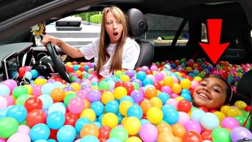 恶搞老妈:女儿联合老爸将车子装满海洋球,结果你猜怎么着?