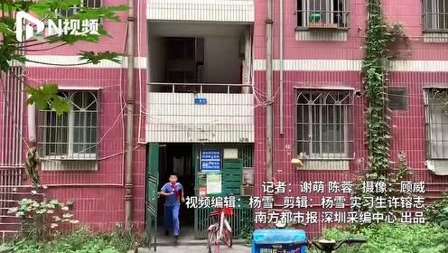 """深圳南山一旧改项目市场主体敲定,华润城旁或又迎""""网红盘"""""""