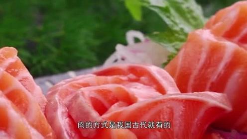 三文鱼为什么要生吃?不能水煮一下吗?