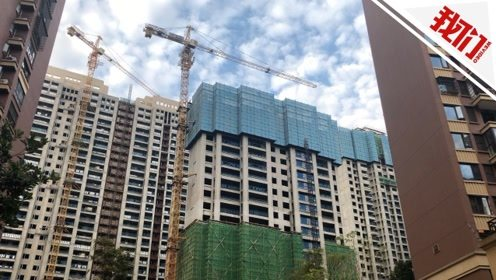 长沙一楼盘因混凝土质量问题拆掉16层重建 住建局:37个项目正在检测