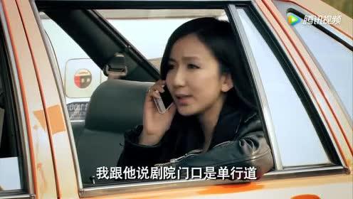 爱情公寓4:关谷抢手机找一菲!到底有什么重要情报非要现在说呢
