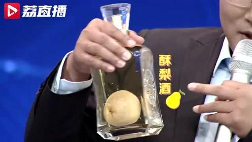 酥梨是怎么放进酒瓶里的?看完就明白了,做法太巧妙!