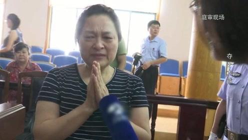 夺子大战7:吸毒母亲败诉,继奶奶当庭下跪感谢法官,孩子保住了