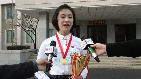 2019年11月14日东北亚新闻周末版(高清)