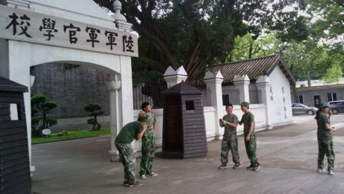 考上普通军校和重点军校有啥差别?