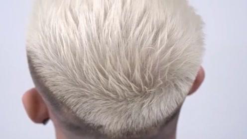 染一头白发,这三个步骤掌握了,轻松染出来