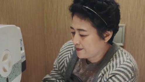 薛甄珠假装肚疼,跑去卫生间偷纸,下一秒笑得停不下来!
