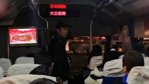 7旬老太坐公交不排队 竟还拨打110报警