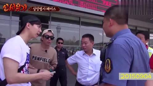 韩国明星姜虎东来中国拍节目,中国粉丝热情相助,中文英文都不懂