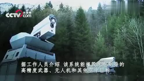 莫斯科航展中国展区中俄合研制大飞机模型激光武器惊艳亮相!