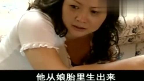 白色毒网:婴儿带着毒瘾出生,毒瘾发作大哭,母亲后悔大哭!