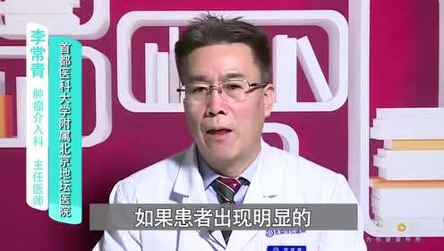 晚期肝癌患者的症状有哪些