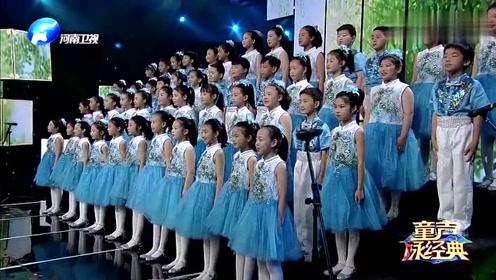 郑州实验小学合唱团吟唱汉乐府诗歌《长歌行》