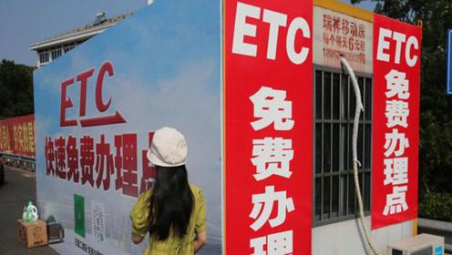 各大银行推广的ETC业务,到底哪种最靠谱?搞明白不花冤枉钱
