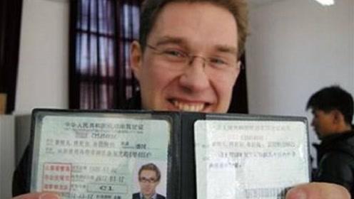 """""""中国驾照""""含金量有多高?在多国畅通无阻,网友:厉害了我的国"""