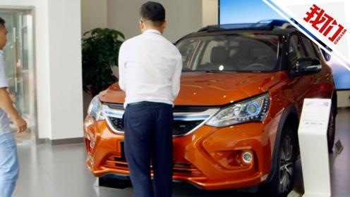 补贴退坡本土新能源汽车告急 10月产销量剧减三至四成