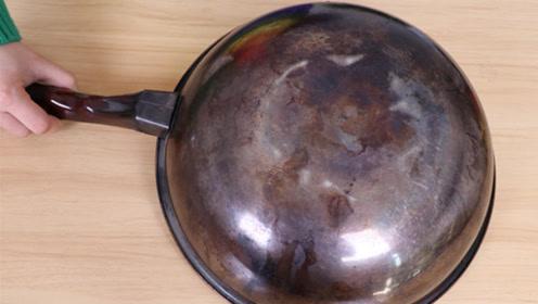 不锈钢锅底全是黑垢,不用钢丝球,一擦立马光亮如新,管用