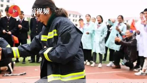 内江市举行首届大中专学生消防运动会