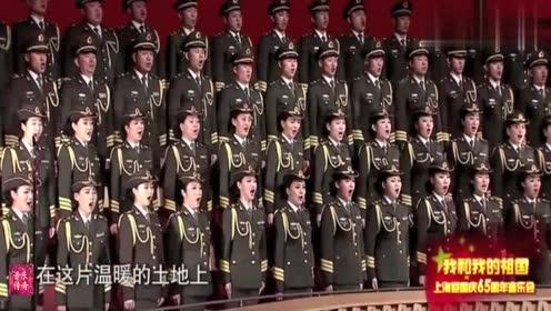 总政歌舞团雷佳:独唱《我的祖国》歌声大气,不愧是女一号歌唱家