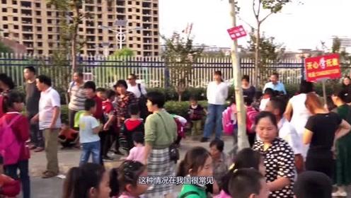 日本小孩4岁就独自上学,家长们放心吗?看完让人深思