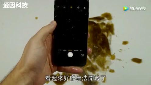 将iPhone7放进四种不同汽水冷冻!结果怎样?