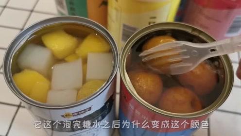 好久没吃罐头了,这次轩妈买了一个组合,一次吃遍6种口味