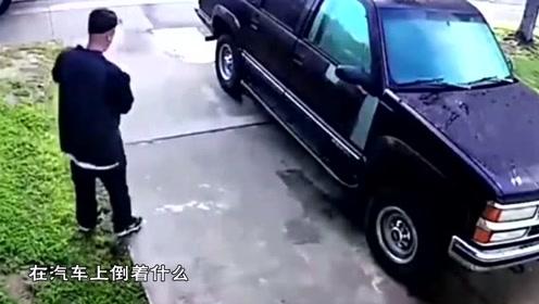 本以为男子在洗车,下一秒突然发现不对劲,监控记录下全过程