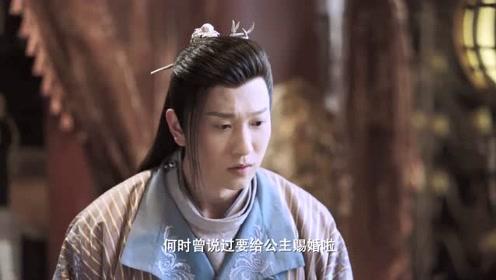 《明月照我心》为了康乐,金玉在皇宫里耍无赖,皇上:真丢人!
