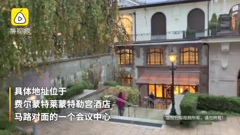 孙杨听证会现场曝光,提前到场一半是中国人