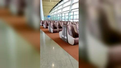 机场座椅全部换成按摩椅,这就是市场经济