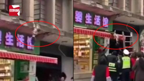 贵州3岁幼童睡醒后翻窗找妈妈,从防盗窗翻出悬挂窗台边