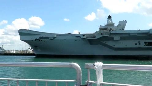 """游览朴次茅斯海军基地遇见""""伊丽莎白女王 """"号航母"""