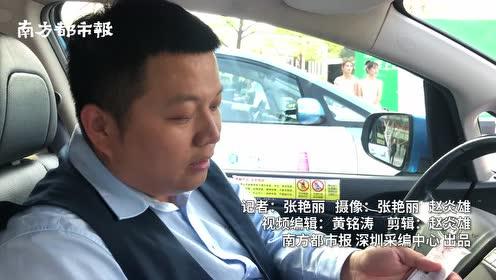 深圳全国首创出租车ETC方案,1000辆车已完成试点安装