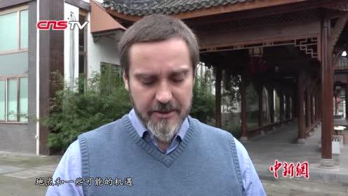 """""""领团四川市州行""""感受川南发展活力"""