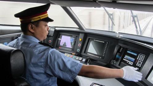 高铁司机工资多少?看到工资条,网友不淡定了