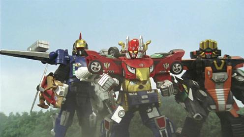 《炎神战队》三台机器人齐上,打倒巨大的怪兽轻而易举