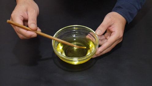 食用油里放根筷子,真的很神奇,学会记得告诉家人和朋友