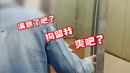 浙江:女友吵架要报警 男友醉驾送到派出所被拘:拘留我,爽吧!