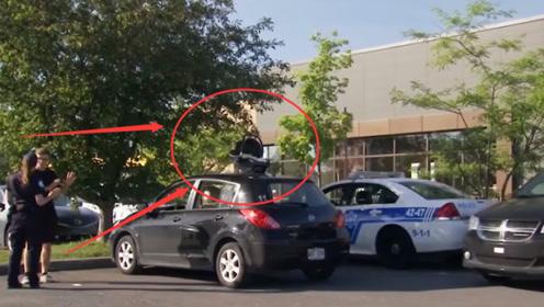 我的车顶上怎么多了个婴儿篮?被警察查到的路人蒙逼了:我没有宝宝啊
