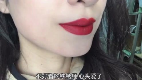 口红试色之空气柔雾唇釉,很特别的铁锈红,黄皮涂超好看!