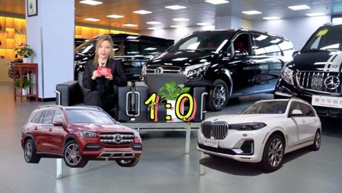 7座豪华SUV的巅峰对决:宝马X7能否成功挑战奔驰GLS?