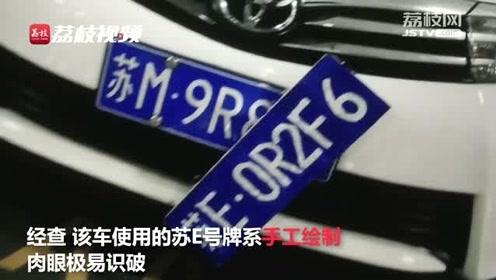 """人才!男子""""套牌""""蹭车位 交警:这就是个绘画作品"""