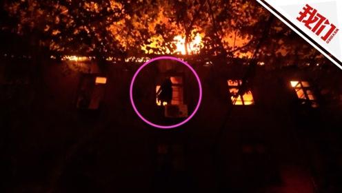 湖南株洲一民房被大火烧穿 男子情急之下爬上空调外机