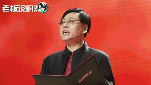 杨元庆:不管用什么手段,一定要让手机业务盈利