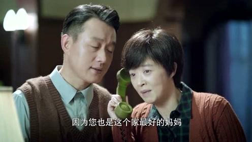 《奔腾年代》常汉坤由大姑突然变成了妈妈!金灿烂这事做的太漂亮了