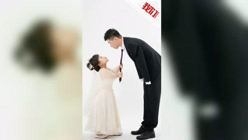 残疾夫妻甜蜜日常:为体验怀孕无臂老公身绑10斤米 躺床上起不来逗乐妻子