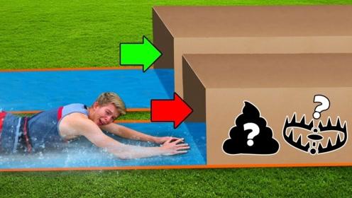 未知游戏挑战:选错滑道会怎样,结果超搞笑!