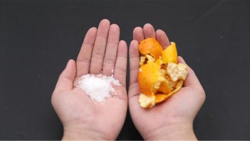 把食盐和橘子皮泡一泡,用途真是厉害,喝一次能省不少钱,涨知识