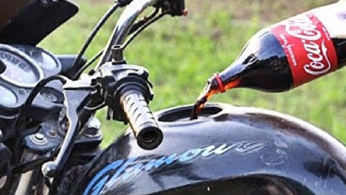 给摩托车加可乐还能正常开吗?牛人大胆一试,结果让人大开眼界
