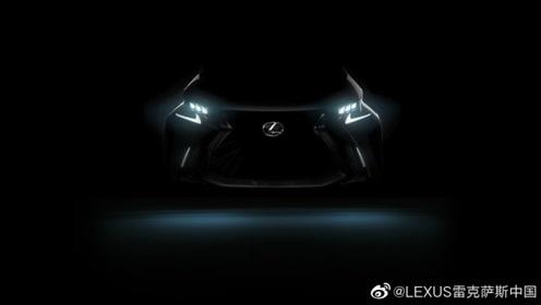 雷克萨斯首款纯电动车型于广州车展全球首发